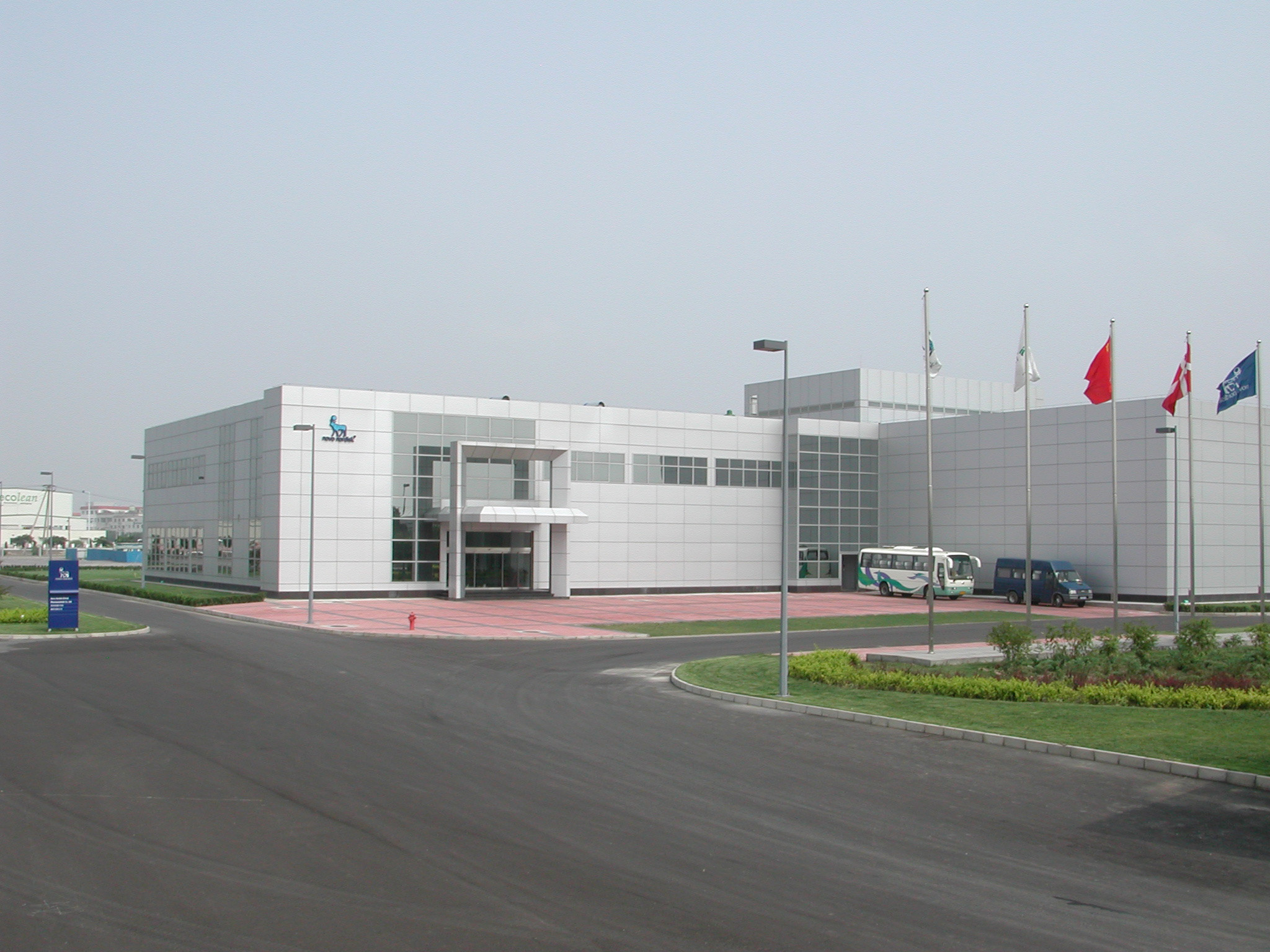 Novo Nordisk Tianjin, China